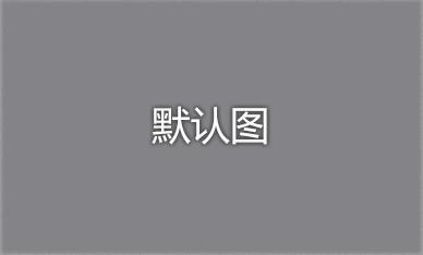 澳门太阳集团2007am